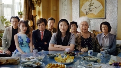 Film Still aus - The Farewell